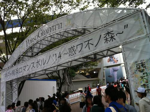 iPhone2014_late_248.JPG
