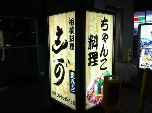 iPhone2016_6_149.JPG